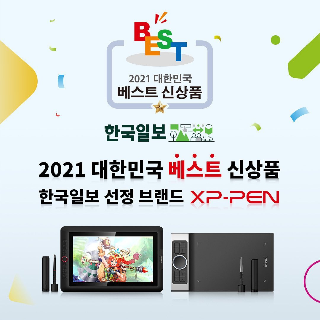 2021 Korea Best New Product Award